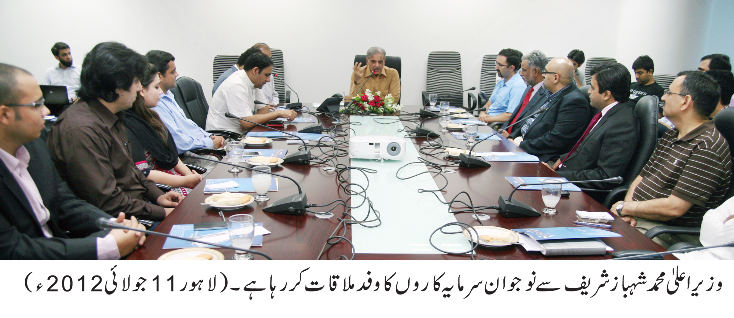 Khurram Zafar and other entrepreneurs meeting with Chief Minister of Punjab